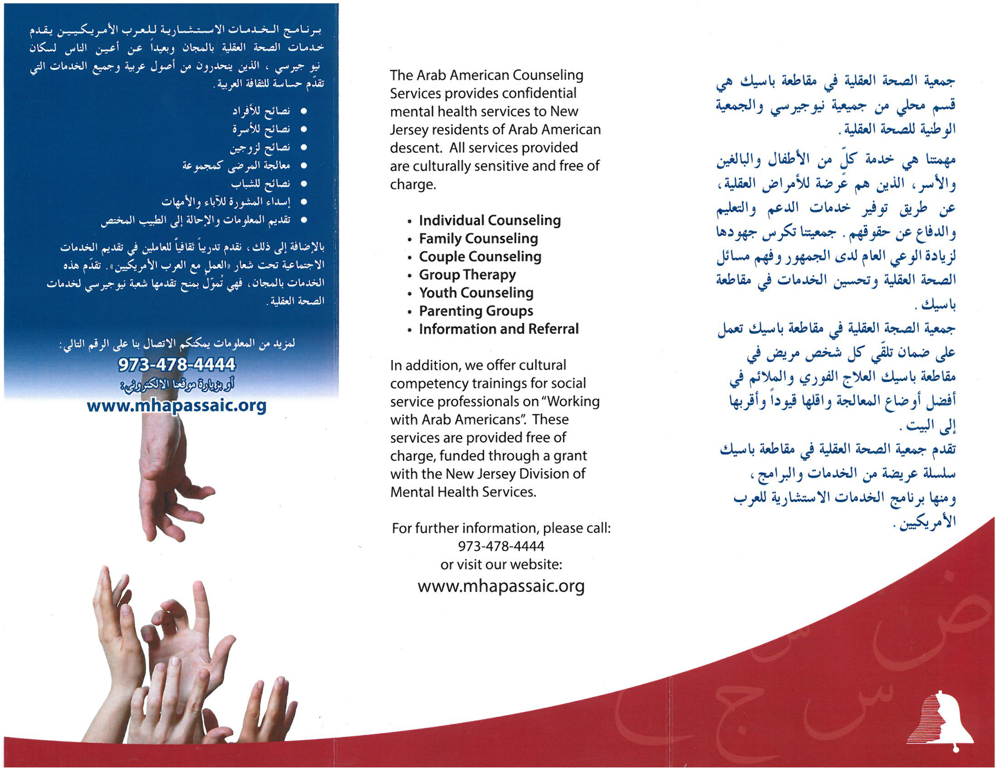 Arab-American-Counseling-Services-2